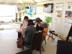 沖縄夢ハウス 産業まつり