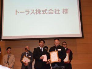 沖縄電力オール電化キャンペーン授賞式02