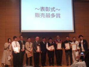 沖縄電力オール電化キャンペーン授賞式01