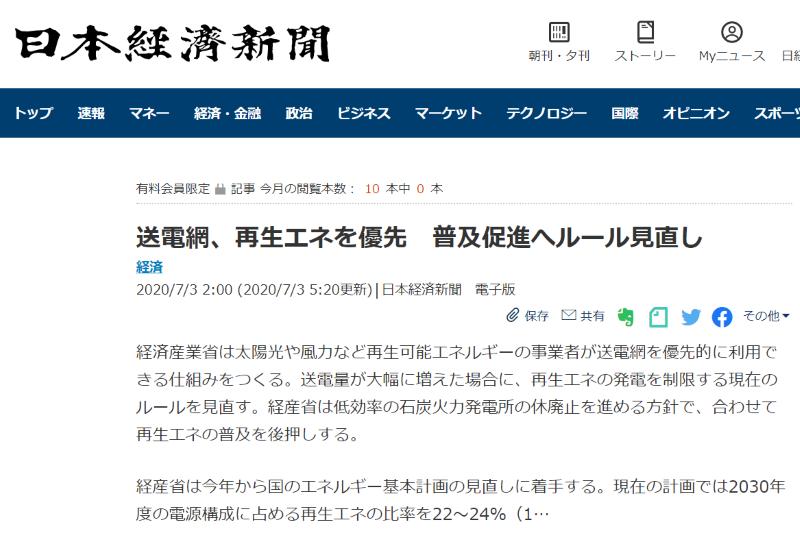 200703_nikkei施工写真
